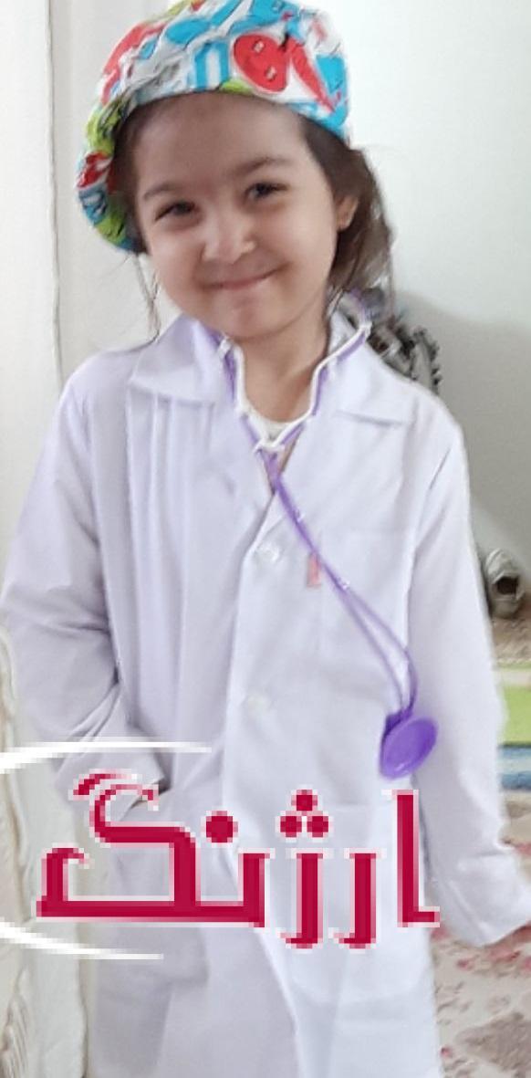 Bacheganeh2 - روپوش سفید آزمایشگاهی بچگانه